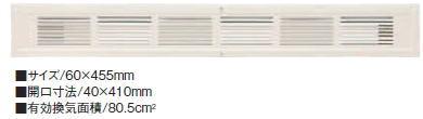 カネシン ファイヤーストップ45 ハーフ SS-45FD アイボリー 503710(10入1ケース)
