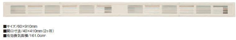 カネシン ファイヤーストップ45 ロング SS-90FD アイボリー 503810(10入1ケース)