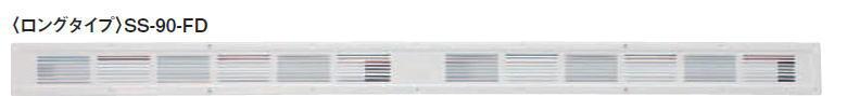 カネシン ファイヤーストップ45 ロング SS-90FD ホワイト 503810(10入1ケース)