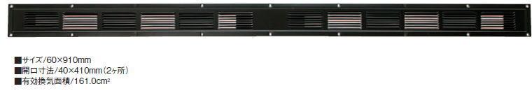 カネシン ファイヤーストップ45 ロング SS-90FD ブラック 503811(10入1ケース)