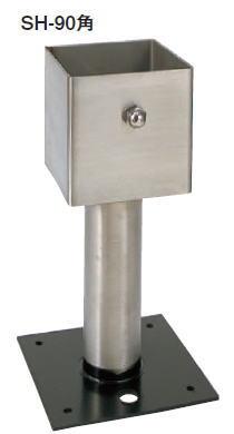 カネシン ステンレス装飾柱受け 90角 SH-90 131100(10入1ケース)