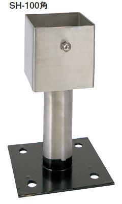カネシン ステンレス装飾柱受け 100角 SH-100 41000(10入1ケース)
