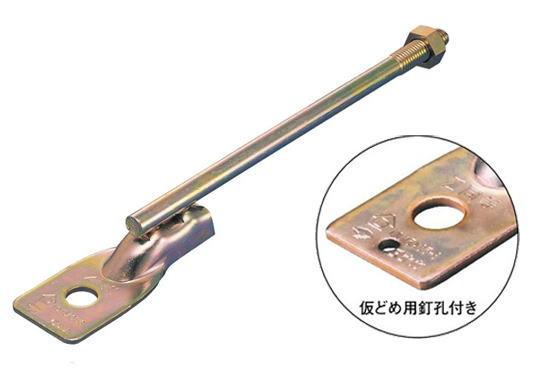 タナカ 新腰高羽子板ボルト375 釘穴付 AA4258B(50入1ケース)