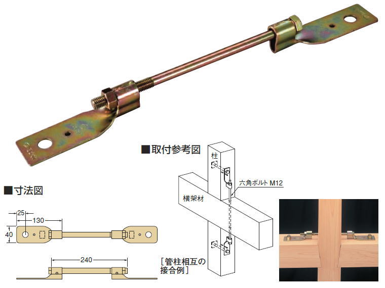 タナカ W羽子板ボルト2 AA3001(50入1ケース)