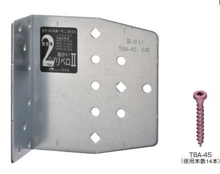 タナカ 2倍筋かい リベロ AA1081(50入1ケース)