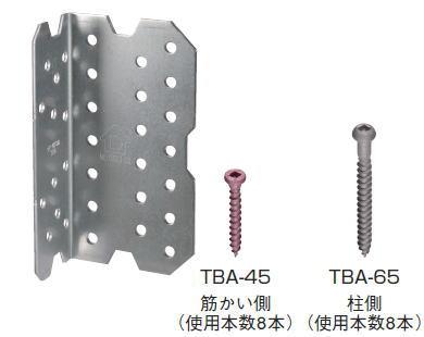 タナカ コラムフィット AA1157(50入1ケース)