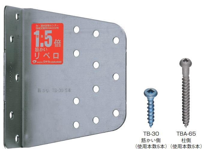 タナカ 1.5倍筋かい リベロ AA1085(50入1ケース)