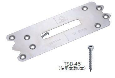 タナカ 巾広ステンレスプレート AA2020(50入1ケース)