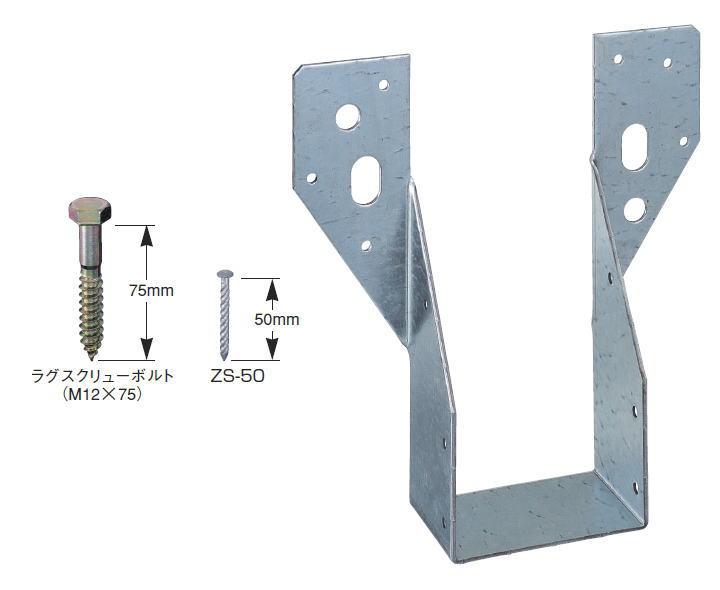 タナカ 梁受け金物 ツメなし 120巾×210 AA124(10入1ケース)