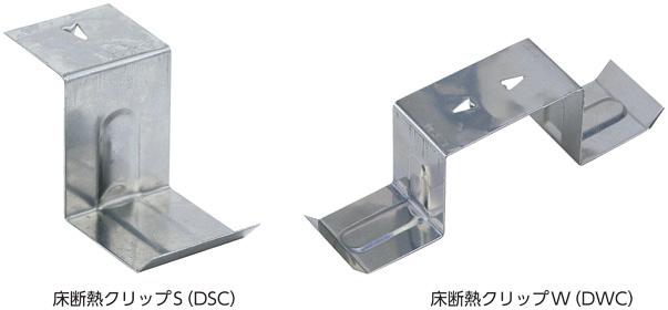 カナイ 床断熱クリップ W・DWC 020-1002(600入1ケース)