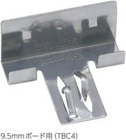 カナイ 爪止ボードクリップ 9.5ミリボード用 TBC4 030-7030(500入1ケース)