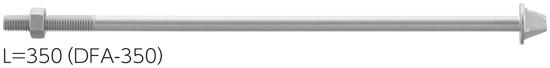 カナイ DR/フィストアンカーボルト M12×350 200-4703(50入1ケース)
