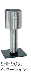 カナイ ST装飾柱受 SHH-90丸 ヘアライン 021-6011(10入1ケース)