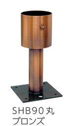 カナイ ST装飾柱受 SHB-90丸 ブロンズ 021-6041(10入1ケース)