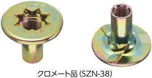 カナイ スリーク座付ナット M12×38 SZN-38 001-3011(200入1ケース)