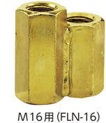 カナイ フリーロッドナット M16用 FLN-16 010-6012(100入1ケース)
