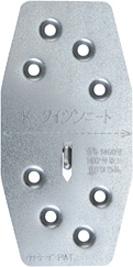 カナイ K-タイシンニート ZSD-TN 014-6311(100入1ケース)
