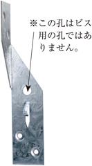 カナイ 皿ビスハリケンタイ S-HT 016-7910(200入1ケース)