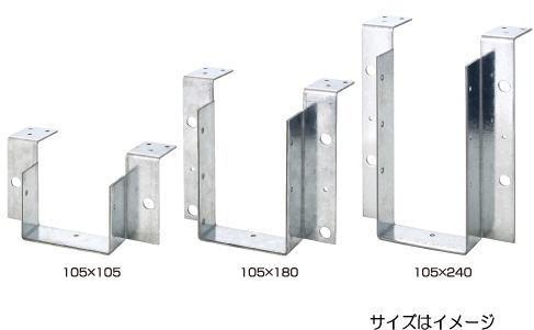 栗山百造 アゴ付梁受け・大引き受け金物 105×330(20入1ケース)