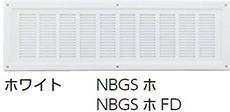 (12枚入) カナイ ニュービッグ軒裏換気金物S NBGSFD ホワイト ダンパー付 151cm2