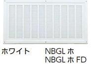 (12枚入) カナイ ニュービッグ軒裏換気金物 L NBGLFD ホワイト ダンパー付 302cm2