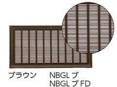 (20枚入) カナイ ニュービッグ軒裏換気金物 L NBGL ブラウン 302cm2