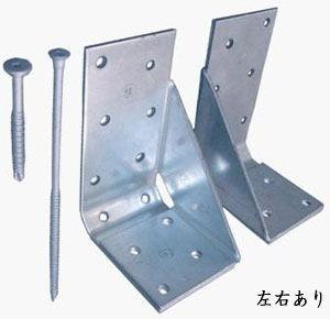 山菱 かど金物 MD15L (20入1ケース)(釘付)