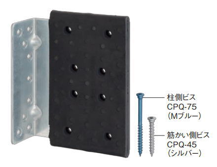 BXカネシン (1ケース10個入)DSS-O 099032 DIT制震筋かい金物 制震、耐震金物 外使い用