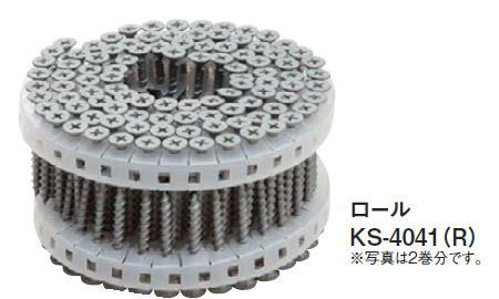 カネシン 耐力壁ビス ロール KS-4041(R) 114470 (2000本/ケース)