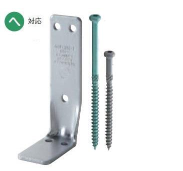 カネシン PZ ハイパースリム・2合板タイプ プロイズ 002881(50入1ケース)