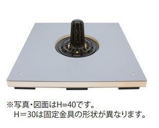 カネソウ ESP-6D-75-H30 ルーフドレン ESP-6D 呼称 75mm ( 3インチ ) H30mm