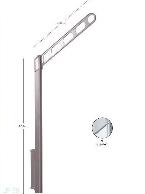 川口技研 腰壁用ホスクリーン上下式 LP-55-S シルバー 室内用物干し 1セット(左右1組)
