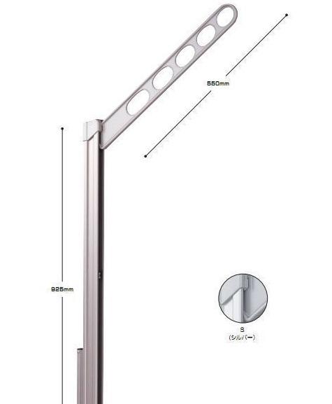 川口技研 腰壁用ホスクリーン上下式 GPL-55-S シルバー 室内用物干し 1セット(左右1組)