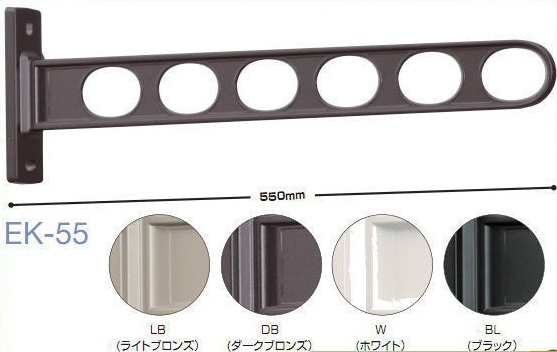 日本 EK-55-LB EK-55-DB EK-55-W EK-55-BL 窓壁用ホスクリーン 川口技研 1本 驚きの値段 通常2本必要