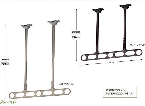 川口技研 軒天用ホスクリーン ZP-207-LB/ZP-207-DB 1セット(2本組)