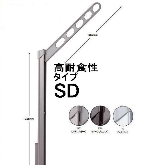 川口技研 腰壁用ホスクリーン上下式 GPL-55SD-ST/GPL-55SD-DB/GPL-55SD-S 高耐食性仕様 1セット(左右1組)