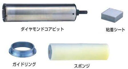 【マキタ MAKITA アクセサリー】 A-12669 湿式ダイヤモンドコアビット セット品 深さ240mm φ80mm