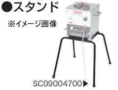 【マキタ MAKITA アクセサリー】 SC09004700 スタンド SB161用