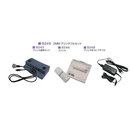 共立電気計器 デジタルマルチメータ関連用品 DMM プリンタフルセット 8249