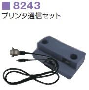 共立電気計器 デジタルマルチメータ関連用品 プリンタ通信セット 8243