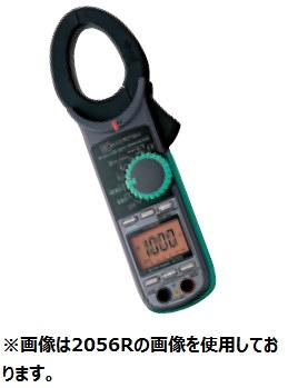 共立電気計器 交流電流・直流電流測定用クランプメータ キュースナップ KEW 2055 携帯用ケース付
