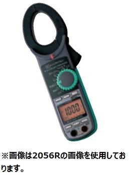 共立電気計器 交流電流・直流電流測定用クランプメータ キュースナップ KEW 2056R 携帯用ケース付