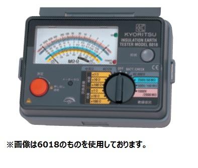 共立電気計器 デジタル絶縁・接地抵抗計 キューメグアース MODEL 6017
