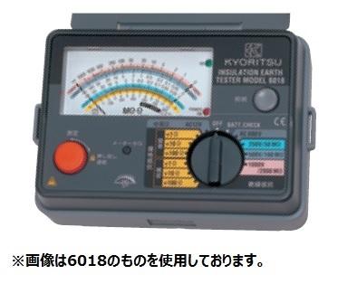 共立電気計器 デジタル絶縁・接地抵抗計 キューメグアース MODEL 6018