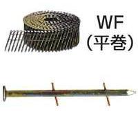 【マキタ MAKITA アクセサリー】 F-10490 ワイヤ釘 一般木材用 無地 スムース 400本×40巻 WF2132 32mm