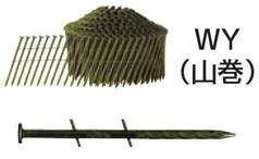 【マキタ MAKITA アクセサリー】 F-11177 ワイヤ釘 一般木材用 スクリュー 400本×10巻×3箱 WYS2150M 50mm
