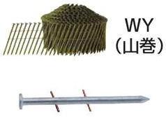 【マキタ MAKITA アクセサリー】 F-11016 ワイヤ釘 コンクリート用 焼入れスムース 300本×10巻×2箱 WY2545HM 45mm