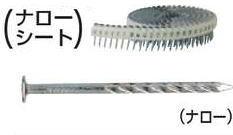 【マキタ MAKITA アクセサリー】 F-50076 シート釘 内装用 スクリュー 200本×20巻×2箱 PNS1832SM 32mm