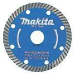 【マキタ MAKITA アクセサリー】 A-04385 ダイヤモンドホイール 波型 255mm