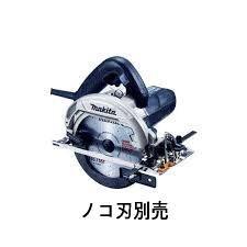 マキタ 5735CSPB 165mm電子マルノコ ノコ刃別売 黒